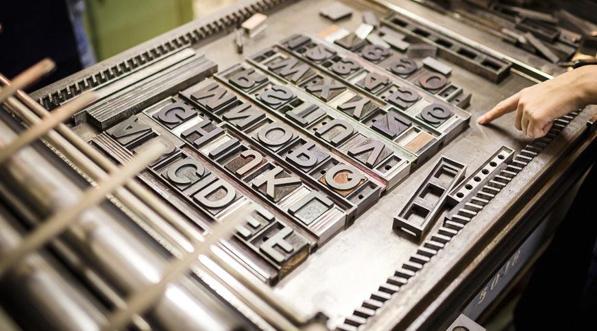 Johannes Gutenberg – der Vorreiter der modernen Drucktechnik
